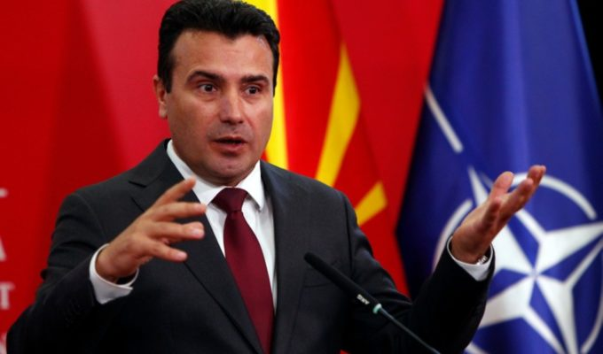 North Macedonia must respect Prespa Agreement even on the pitch, says Greek gov't spokeswoman 4