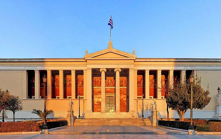 University of Athens to offer its first ever English language course 7