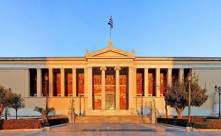 University of Athens to offer its first ever English language course 1