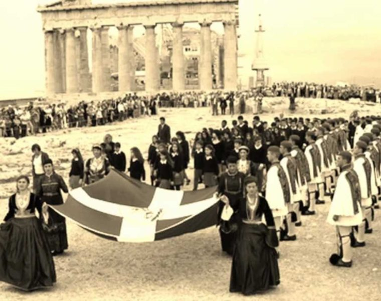Commemorating 'Oxi Day' October 28, 1940 1