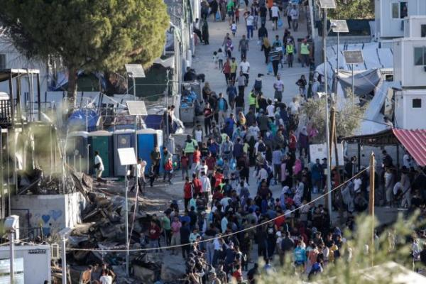 Moria migrant reception centre