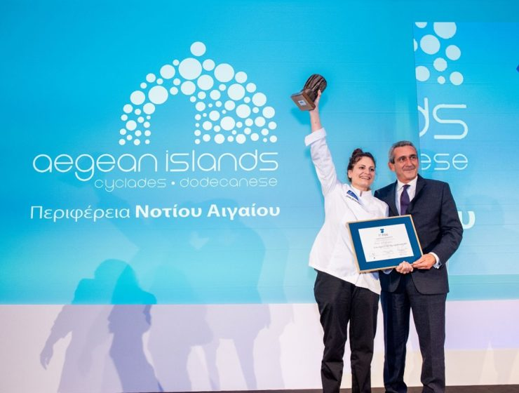 Greece's Irini Giorgoudiou wins 'European Young Chef Award' 2019 contest 3
