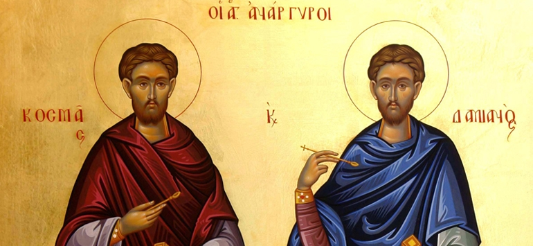 Image result for Cosmas and Damianos saints