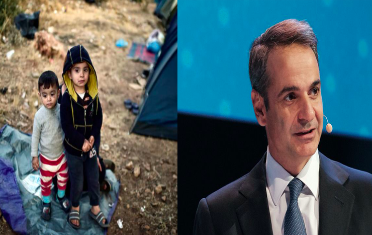 PM Mitsotakis launches program to protect 'unaccompanied kids', blasting EU for not helping 7