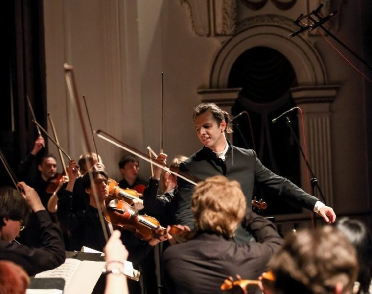 Critically acclaimed Greek conductor Teodor Currentzis makes his New York debut 4