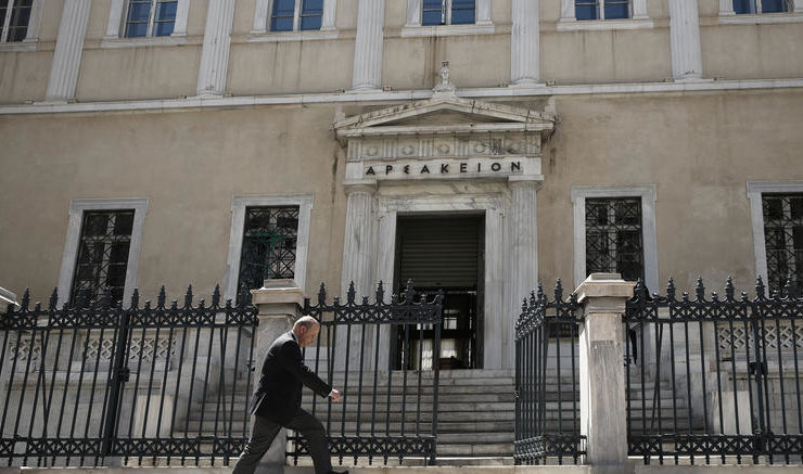 Court rejects appeal of Muslim religious leaders in northern Greece over retirement age 3