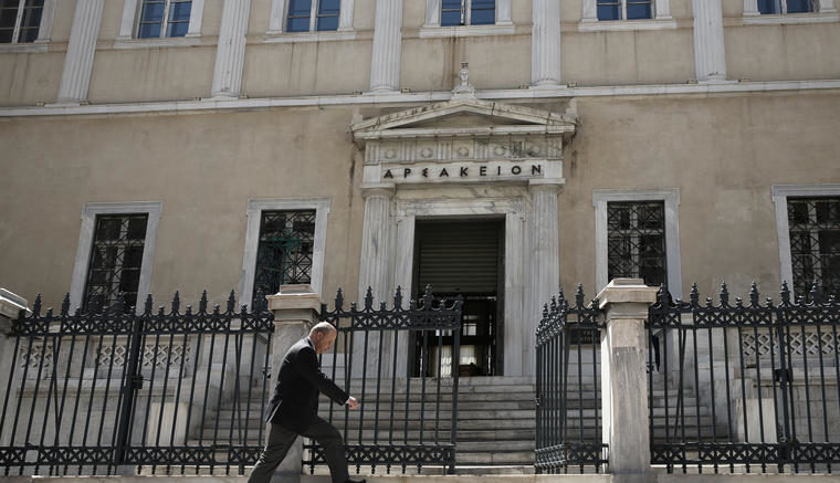 Court rejects appeal of Muslim religious leaders in northern Greece over retirement age 14