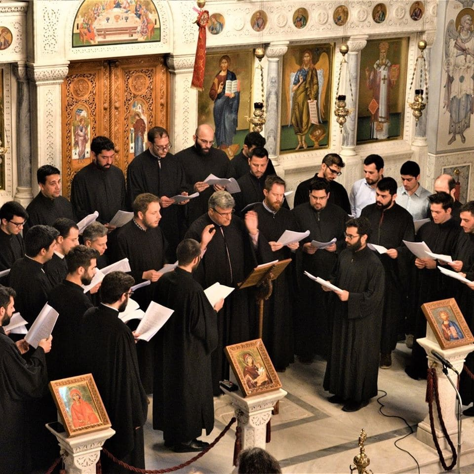 Byzantine Chant of Greece and Cyprus is added to UNESCO List 2