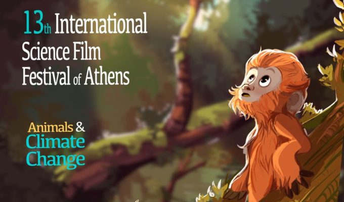 13th International Science Film Festival of Athens