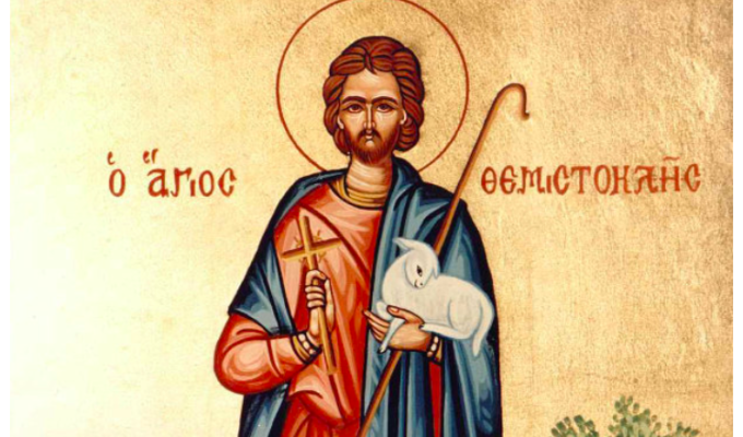 Feast Day of Agios Themistocles 1
