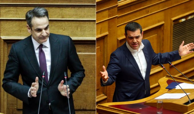 tsipras and mitsotakis