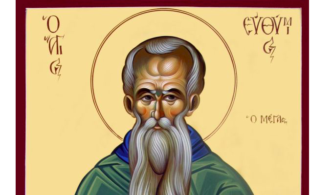 Feast Day of Agios Euthymius the Great 1