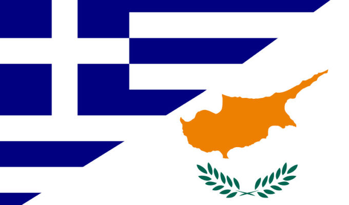 greek cypriot flag