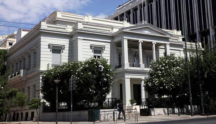 GREECE FOREIGN MINISTRY