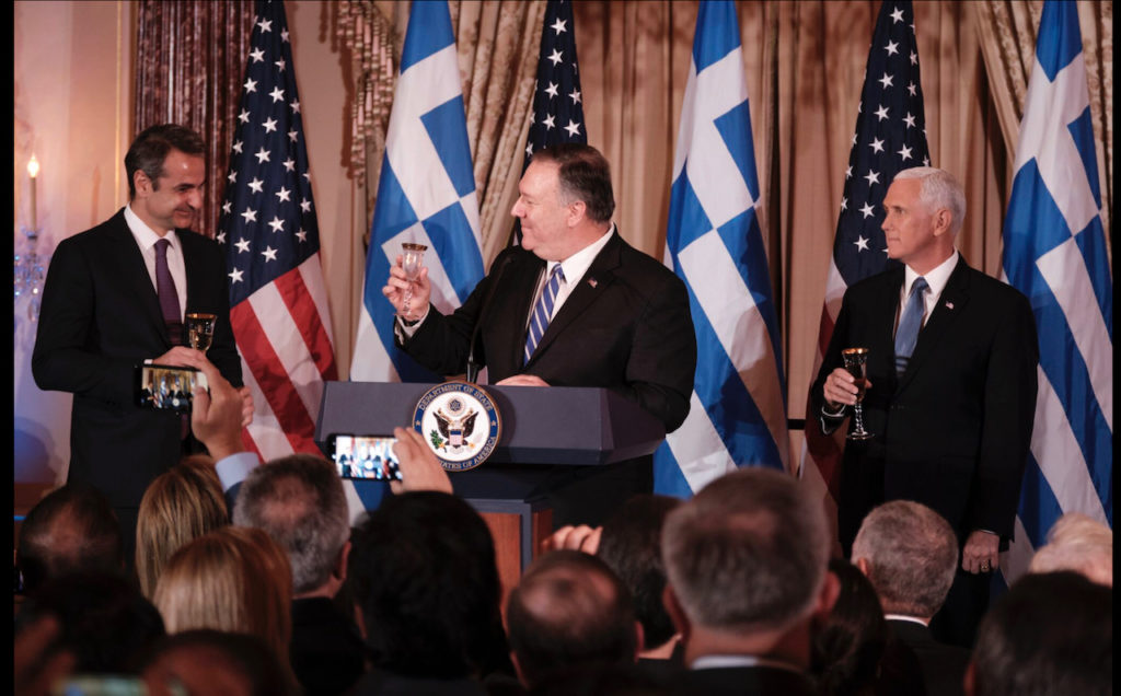 mike pompeo, mike pence and mitsotakis