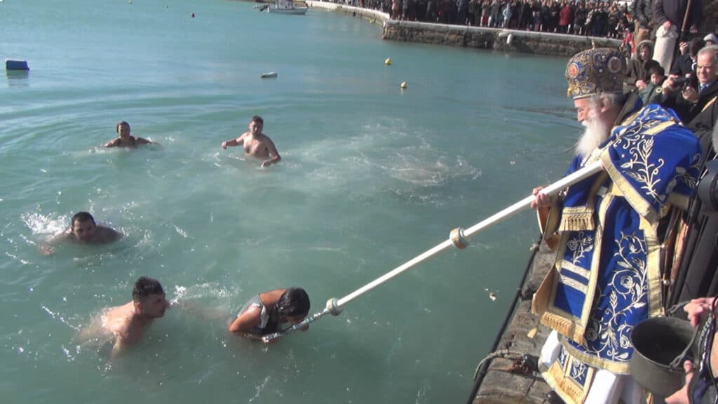 EPIPHANY IN RHODES