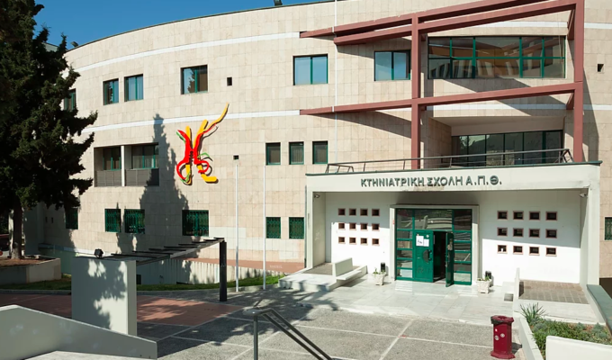 Veterinary School of the Aristotle University of Thessaloniki