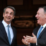 Mitsotakis and Pompeo