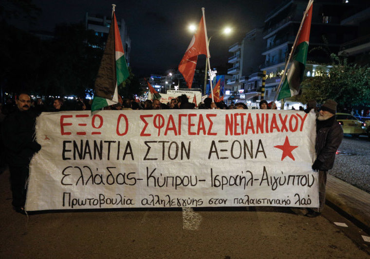 EASTMED PROTEST