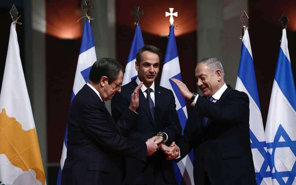 Greece, Cyprus and Israel sign EastMed deal 1