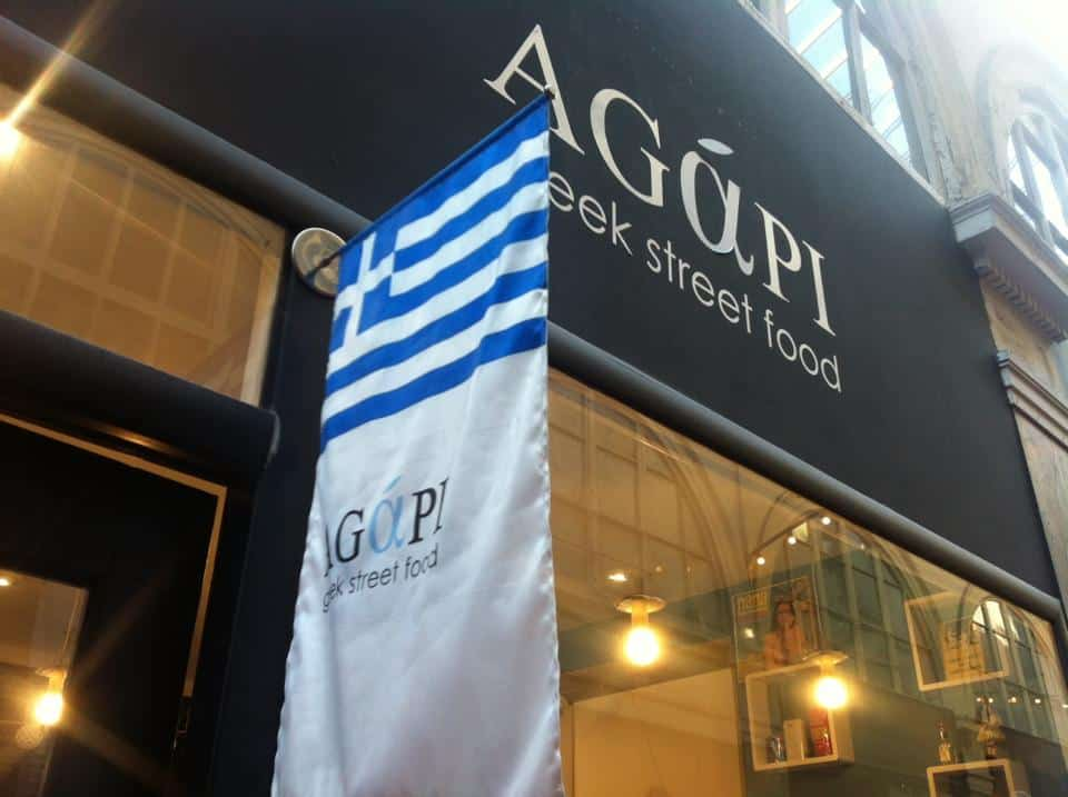 AGAPI PARIS