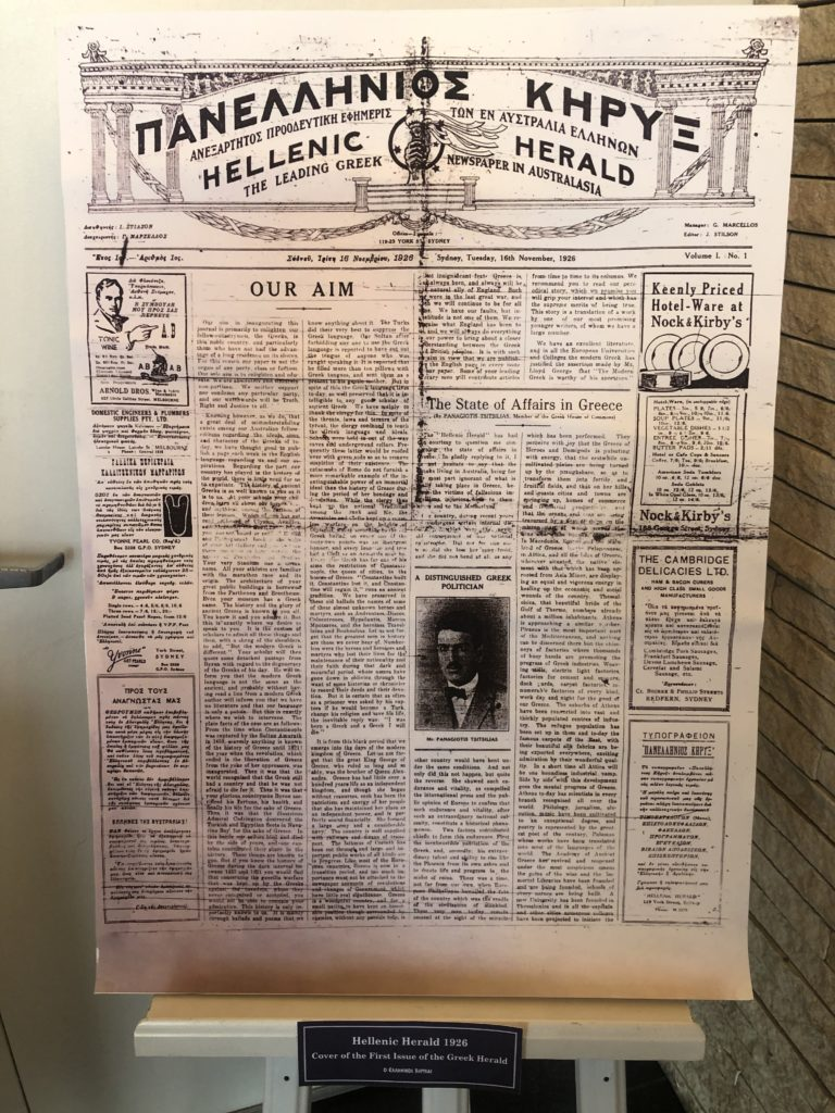The Greek Herald relaunch and 94th Anniversary