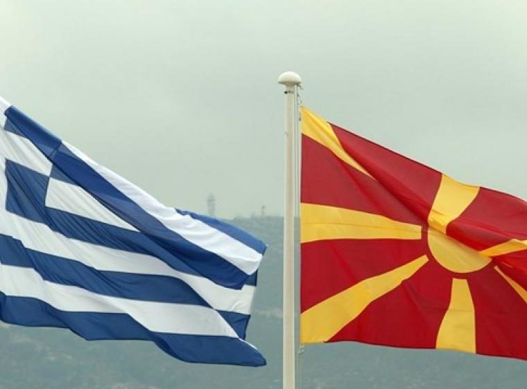 North Macedonia and Greece