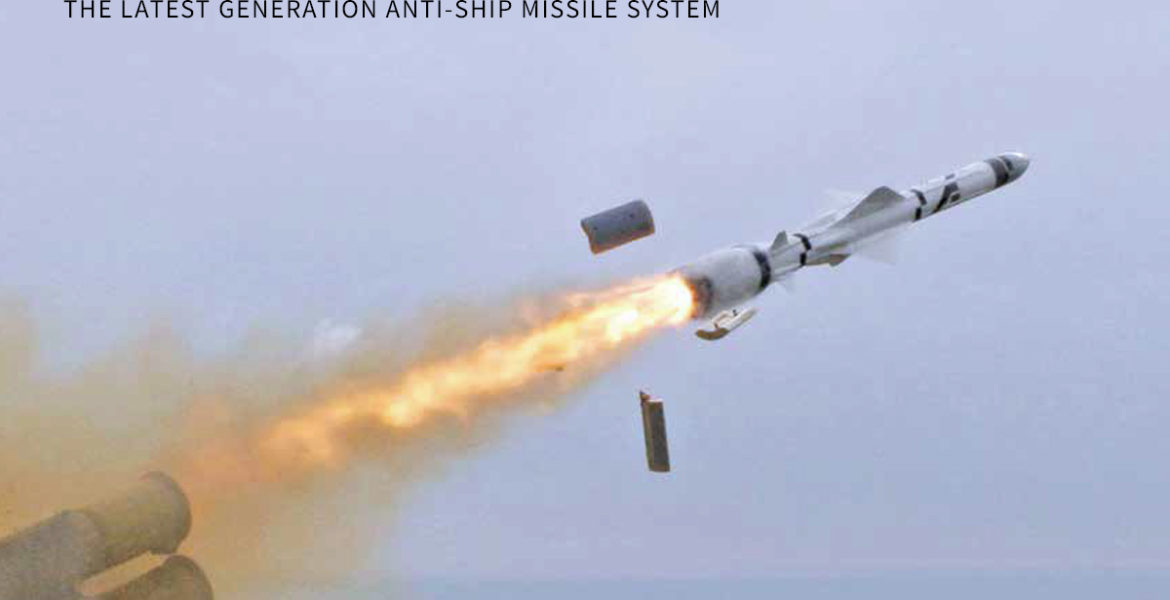 Cyprus signs €240 mln French exocet missiles contract 1