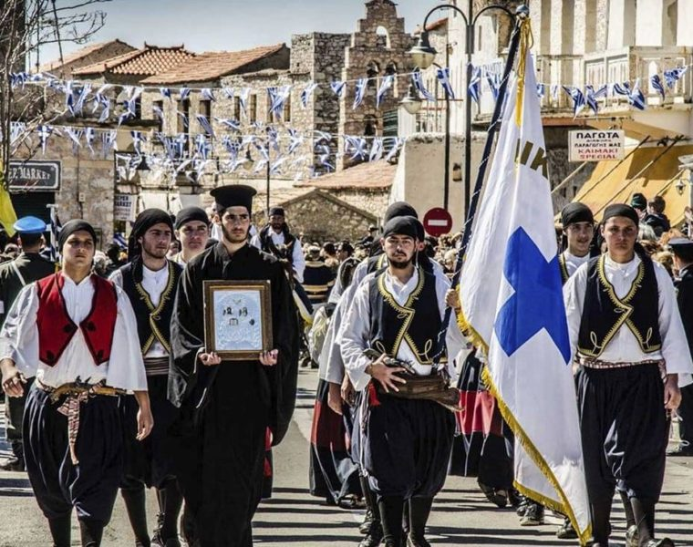On this day in 1821, Greek War of Independence starts in Mani 33