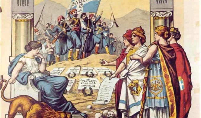 On this day: Theriso revolt 23 March – 25 November 1905 2