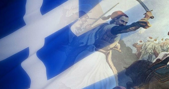 March 25, Greek Independence Day