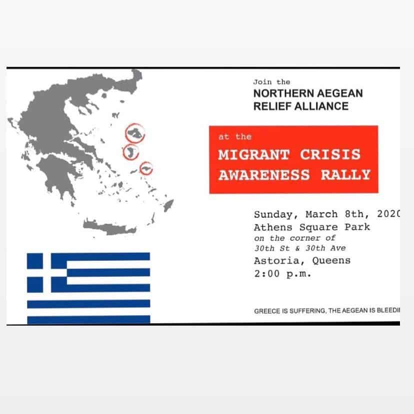 The North Aegean Relief Alliance awareness rally