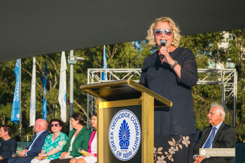 38th Greek Festival Of Sydney