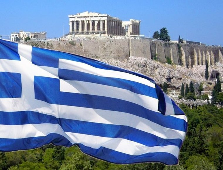 The National Symbols of Greece