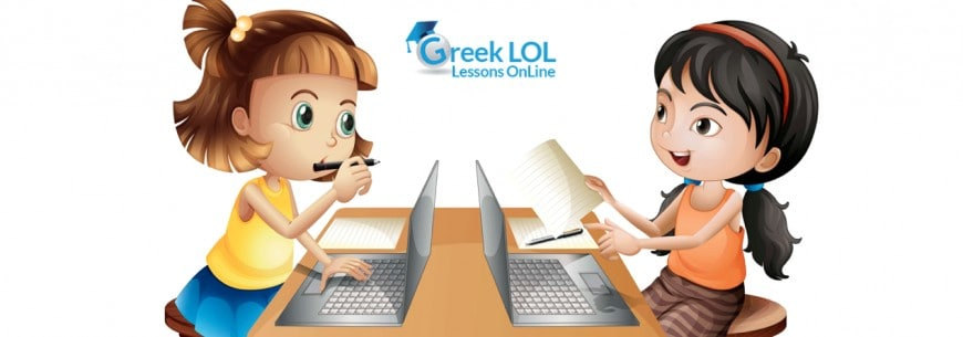 greek students online school