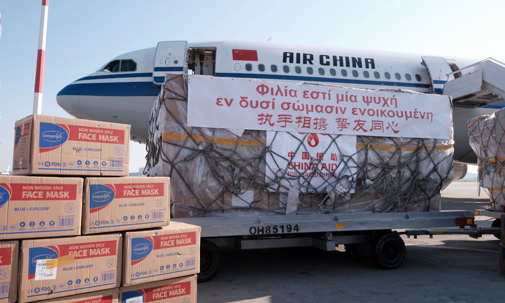 China send planeload of medical supplies to Greece