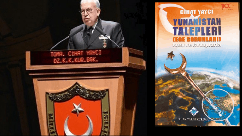 New Turkish book claims Greek islands but ignores international law 3