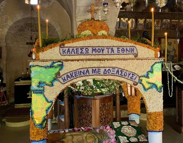 The whole world on the Epitaphio adorned by monks at Agios Panteleimon Monastery in Fodele (VIDEO) 7