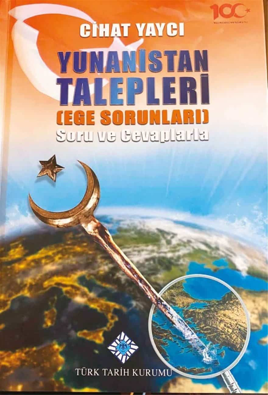 New Turkish book claims Greek islands but ignores international law 4