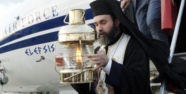 Exarch of the Holy Sepulchre, Archimandrite Damianos