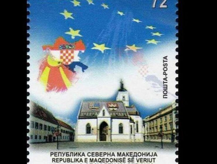 Skopje releases postage stamp with Serbia occupied by Croatia 14