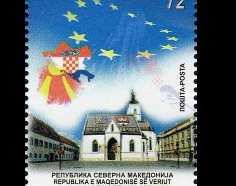 Skopje releases postage stamp with Serbia occupied by Croatia 1