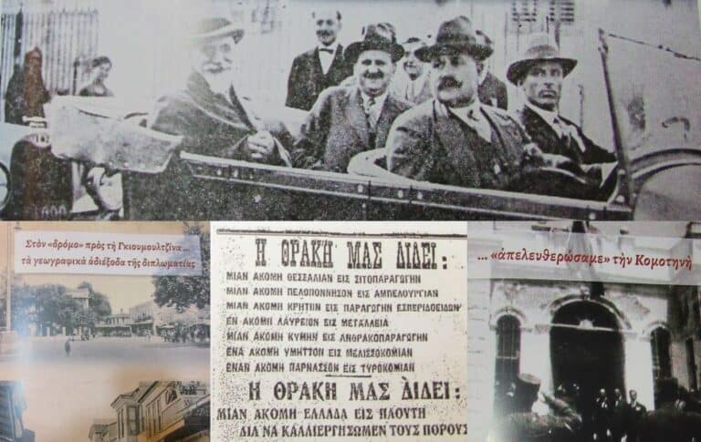 100 years since the liberation of Western Thrace from Ottoman and Bulgarian barbarity 9
