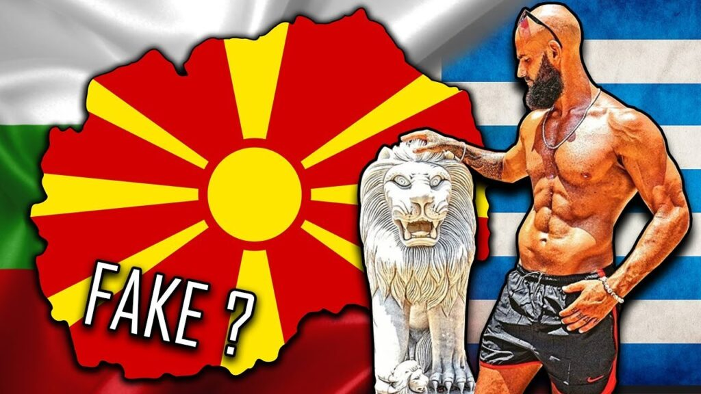 """""""We've been fed communist lies, we are Bulgarians!"""" YouTuber denounces being """"Macedonian"""" 2"""