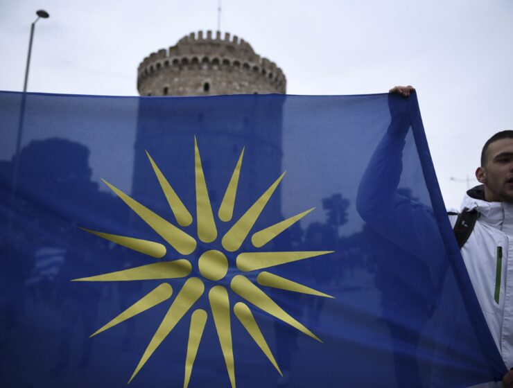 Pan-Macedonian Union denounces government's inaction on the Prespa Agreement 1