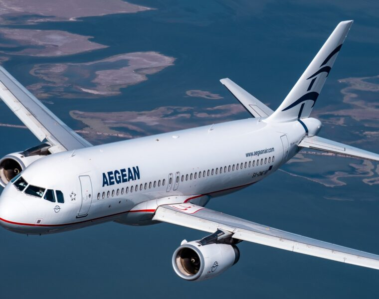 Aegean Airlines counting on help from the government 1