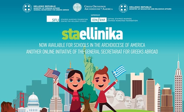 Greek diaspora schools to test StaEllinika platform 4