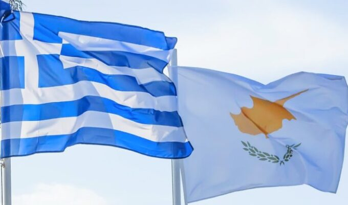 Green list for Cyprus and Greece 5