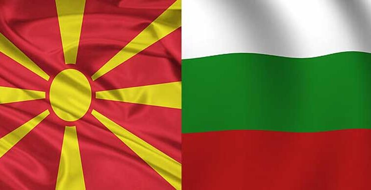 """Macedonians"" and Bulgarians"