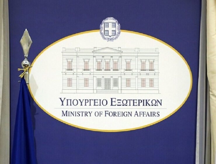 """Greek Ministry of Foreign Affairs: Stoltenberg's comments do """"not express the positions of the Alliance"""" 9"""